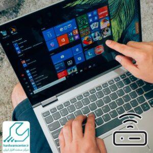 علت وصل نشدن وای فای لپ تاپ لنوو