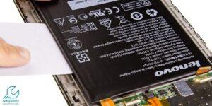 تعمیر باتری تبلت لنوو