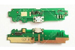 تعمیر شارژ موبایل لنوو