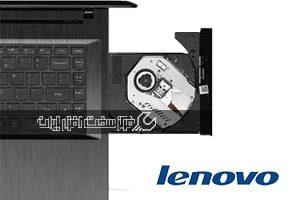 دی وی دی رایتر لپ تاپ لنوو