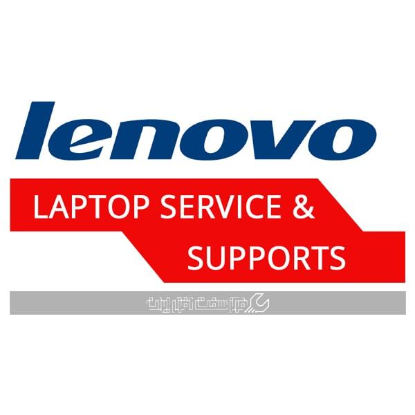نمایندگی اصلی Lenovo