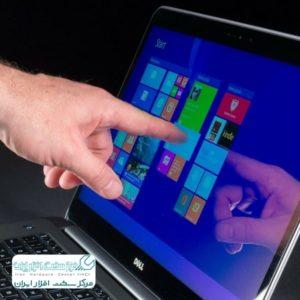 مزایای لپ تاپ لمسی