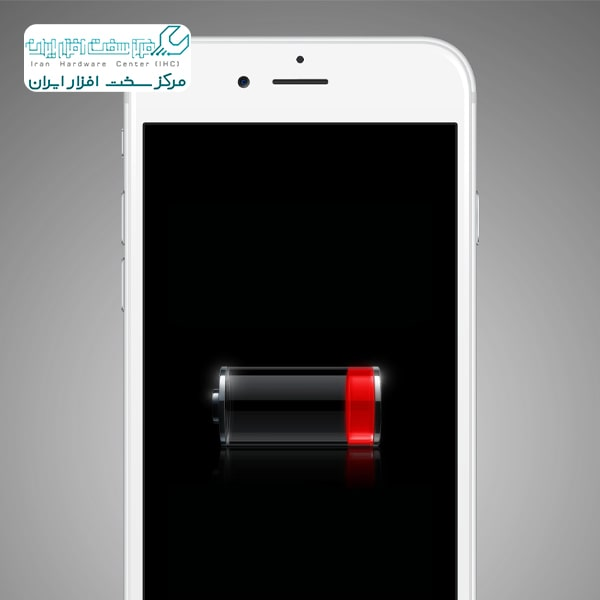 خالی شدن باتری موبایل