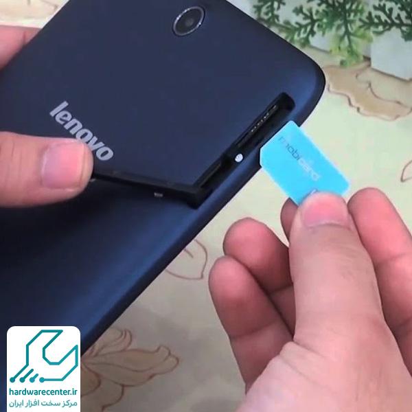تنظیمات اینترنت همراه در گوشی لنوو